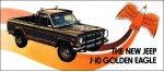 1976 J10 Golden Eagle.jpg